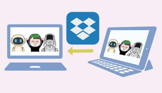 【CLIP STUDIO PAINT EX】の『ファイル管理』が無くなった!画像をエクスポートする方法を解説します。