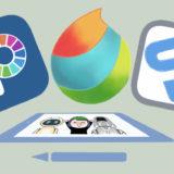 デジタルソフト3種